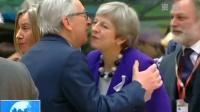 英欧磋商未来关系框架 英首相再次召集内阁会议