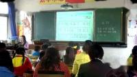蘇教版四年級音樂《送別》演唱課教學視頻