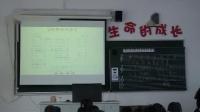 蘇教版五年級音樂《我愛我的家鄉》優秀課堂實錄