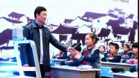 《高》小學數學四年級-名師教學視頻-朱樂平