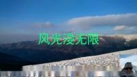 冬日小朝台-乐秀视频第190部