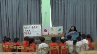 幼儿园《柠檬不是红色的》教学视频-祝老师