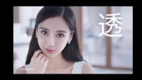 angelababy杨颖欧诗漫珍珠白小白灯
