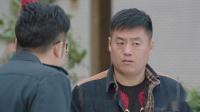乡村爱情 43 预告 宋晓峰防火防盗防老王,香秀撞见大国约会