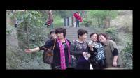 聚兴老板凳聚会尖刀山(2011.03.08)下级