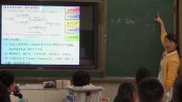 高中化學《有機推斷專題》優秀公開課教學視頻