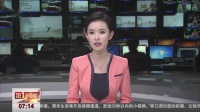 """柯洁免试进入清华大学:最年轻的世界围棋""""七冠王"""""""