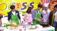 辛德瑞拉的诡计(Lek,Pon,Lena,Mind)做客烹饪节目 180520