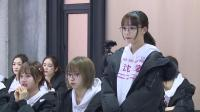 AKB48 Team SH《SH 第二现场》第四期