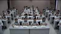 部编版九年级语文《论教养》优秀教学视频