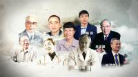 中国医师节宣传片