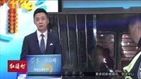 今天零时全国铁路实行新运行图 北京至青岛旅程缩短至3小时内