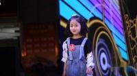 【iModel超模学院】中原国际少儿时装周海选赛一中国·长垣站圆满结束