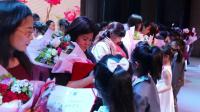 妈妈我爱您——北京育翔小学回龙观学校感恩母亲节