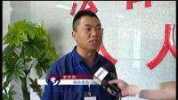 楚雄市人民法院 公开开庭审理 一起涉黑案件  云南【东华影视网】