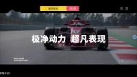 2019年山东卫视高清版广告4
