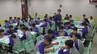 部編版九年級歷史《古代日本》優秀教學視頻-執教孟老師