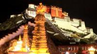 西藏游第九集 羊卓雍错 夜雨布宫(美绝藏南 润泽拉萨)