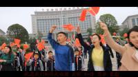 《东临记视觉-我和我的祖国之宜春经开区版》