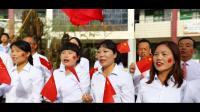 《我和我的祖国》快闪 西安市鄠邑区白庙初级中学