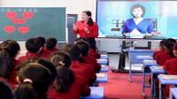 三年级道德与法治《爱心的传递者》获奖课堂实录-银川市阅海第二小学路老师