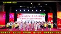 童星幼儿园庆祝中国共产党建党98周年暨第二十一届毕业班文艺晚会