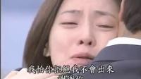 韩剧3总裁终于赶来,女孩伤心奔入总裁怀里,总裁心疼坏了
