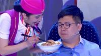 笑傲江湖 第四季  会员版 女选手立志演喜剧 变身