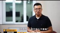 冒充港商行骗 警方征询事主 法治进行时 20190722 高清