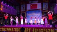 一首《国家》捧起中国心,大学生和小学生一起这样做