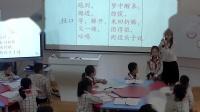 部編版三年級《棗核》優秀課堂實錄-南寧市語文優質課評比