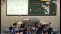 人教版四年級英語《Jobs Story time》故事課教學視頻