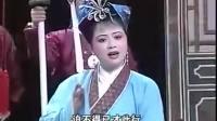 花鼓戏《三女告状》10-12 合集 剧终