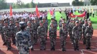 黄柏中学第35届田径运动会开幕式及七年级军训汇报2019.9.20