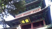 西北游(一)嵩山少林寺
