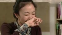 韩剧:慧珠想到再也见不了炫奎,伤心的哭了 - 西瓜视频
