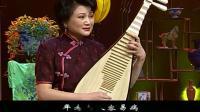 邢晏芝演唱集锦 01 选曲 《三笑.笃穷》 邢晏芝