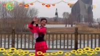 沈北新区喜洋洋广场舞《相约北京》表演:喜洋洋 1080p