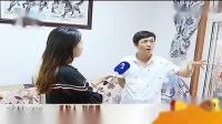 湖北综合频道《帮女郎在行动》:超市里买到过期香肠?消费者讨说法反被质疑