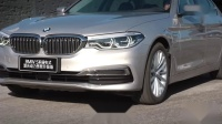 """【《试驾2020款""""华晨-宝马BMW 530Le(插电混动)里程升级版""""视频》】"""