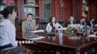 2020年CCTV1hd广告4