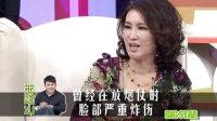 王茜 邢岷山(中)