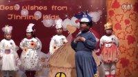 2012圣诞-大班演出-彩排 小红帽 little red ridinghood