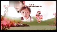 乱世艳阳天》第7集预告