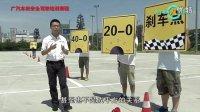 新车评网安全驾驶培训课程(二)如何急刹车