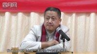 【四月大讲堂】孔庆东:辛亥革命与现当代中国 (中)