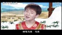 袁和德《神笔马良》MV