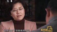 浙江奸杀冤案十年 迟到的正义