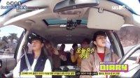 【联合全场特效中字】130416 SBS MTV Plan V Diary E03[KR_CN]