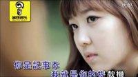 【画】石梅-闺蜜【KTV唱片版】